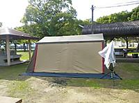 Imgp3517